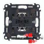 Legrand Valena InMatic váltókapcsoló mechanizmus fényjelzéssel  752010