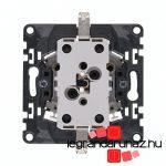 Legrand Valena InMatic 2x2P+F csatlakozóaljzat gyermekvédelemmel,rugós vezetékbekötéssel 753026