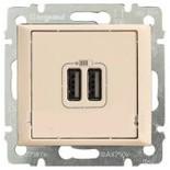 Legrand Valena 2 USB töltő aljzat, 1500 mA, elefántcsont